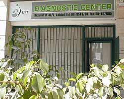 ашдодская клиника BIT Medicare