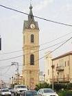 Яффо. Башня с часами. 1906г.